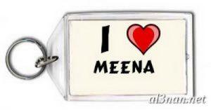 صور-اسم-مينا-خلفيات-اسم-مينا-،-رمزيات-اسم-مينا_00605-300x157 صور اسم مينا ، خلفيات اسم مينا ، رمزيات اسم مينا