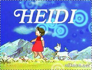 صور-اسم-هايدي-خلفيات-اسم-هايدي-،-رمزيات-اسم-هايدي_00643-300x227 صور اسم هايدي ، خلفيات اسم هايدي ، رمزيات اسم هايدي