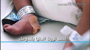 maxresdefault-300x169 صور اسم احمد ، خلفيات اسم احمد ، رمزيات اسم احمد