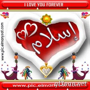 صوراسم-اسلام،-خلفيات-اسم-اسلام،-رمزيات-اسم-اسلام_00003 صور اسم اسلام 2020,خلفيات اسم اسلام ,رمزيات اسم اسلام