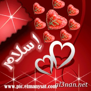 صوراسم-اسلام،-خلفيات-اسم-اسلام،-رمزيات-اسم-اسلام_00004 صور اسم اسلام 2020,خلفيات اسم اسلام ,رمزيات اسم اسلام