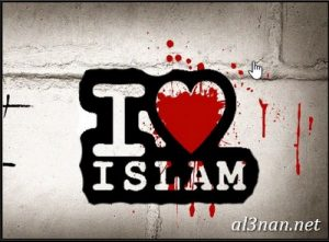 صوراسم-اسلام،-خلفيات-اسم-اسلام،-رمزيات-اسم-اسلام_00020-300x221 صور اسم اسلام 2020,خلفيات اسم اسلام ,رمزيات اسم اسلام