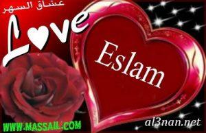 صوراسم-اسلام،-خلفيات-اسم-اسلام،-رمزيات-اسم-اسلام_00027-300x194 صور اسم اسلام 2020,خلفيات اسم اسلام ,رمزيات اسم اسلام