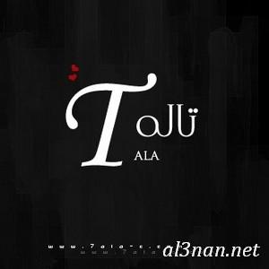 صوراسم-تالا،-خلفيات-اسم-تالا،-رمزيات-اسم-تالا_00099 صور اسم تالا2020,خلفيات اسم تالا,رمزيات اسم تالا