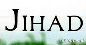 صوراسم-جهاد،-خلفيات-اسم-جهاد،-رمزيات-اسم-جهاد_00202-300x160 صور اسم جهاد2020,خلفيات اسم جهاد ,رمزيات اسم جهاد