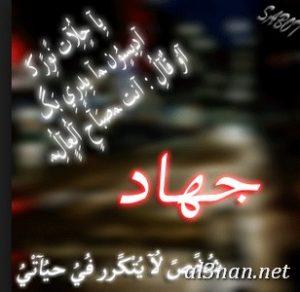 صوراسم-جهاد،-خلفيات-اسم-جهاد،-رمزيات-اسم-جهاد_00214-300x292 صور اسم جهاد2020,خلفيات اسم جهاد ,رمزيات اسم جهاد