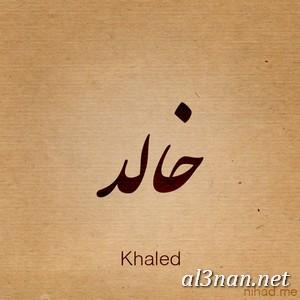 صوراسم-خالد،-خلفيات-اسم-خالد،-رمزيات-اسم-خالد_00219 صور اسم خالد2020,خلفيات اسم خالد ,رمزيات اسم خالد