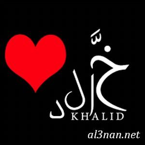 صوراسم-خالد،-خلفيات-اسم-خالد،-رمزيات-اسم-خالد_00242 صور اسم خالد2020,خلفيات اسم خالد ,رمزيات اسم خالد