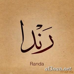 صوراسم-رندا،-خلفيات-اسم-رندا،-رمزيات-اسم-رندا_00349 صور اسم رندا2020,خلفيات اسم رندا ,رمزيات اسم رندا