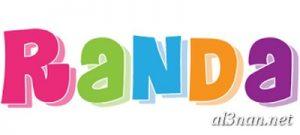 صوراسم-رندا،-خلفيات-اسم-رندا،-رمزيات-اسم-رندا_00353-300x135 صور اسم رندا2020,خلفيات اسم رندا ,رمزيات اسم رندا