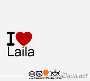 صوراسم-ليلى،-خلفيات-اسم-ليلى،-رمزيات-اسم-ليلى_00192-300x270 صور اسم ليلى2020,خلفيات اسم ليلى ,رمزيات اسم ليلى