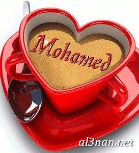 صوراسم-محمد،-خلفيات-لاسم-محمد،-رمزيات-لاسم-محمد_00404-273x300 صور اسم محمد ، خلفيات اسم محمد، رمزيات اسم محمد
