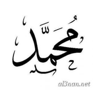 صوراسم-محمد،-خلفيات-لاسم-محمد،-رمزيات-لاسم-محمد_00409-300x288 صور اسم محمد ، خلفيات اسم محمد، رمزيات اسم محمد