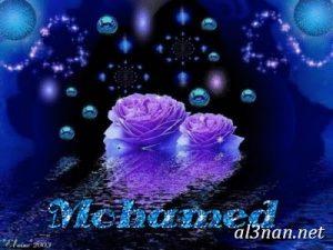 صوراسم-محمد،-خلفيات-لاسم-محمد،-رمزيات-لاسم-محمد_00417-300x225 صور اسم محمد ، خلفيات اسم محمد، رمزيات اسم محمد