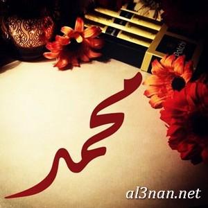 صوراسم-محمد،-خلفيات-لاسم-محمد،-رمزيات-لاسم-محمد_00422 صور اسم محمد ، خلفيات اسم محمد، رمزيات اسم محمد
