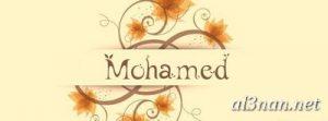 صوراسم-محمد،-خلفيات-لاسم-محمد،-رمزيات-لاسم-محمد_00429-300x111 صور اسم محمد ، خلفيات اسم محمد، رمزيات اسم محمد