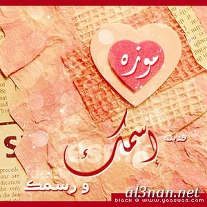 صوراسم-موزة،-خلفيات-اسم-موزة،-رمزيات-اسم-موزة_00346 صور اسم موزة، خلفيات اسم موزة ، رمزيات اسم موزة