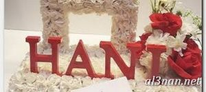 صوراسم-هاني،-خلفيات-اسم-هاني،-رمزيات-اسم-هاني_00118-300x134 صور اسم هاني، خلفيات اسم هاني، رمزيات اسم هاني