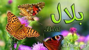 صور-اسم-بلال،-خلفيات-اسم-بلال-رمزيات-اسم-بلال_00380-300x169 صور اسم بلال ، خلفيات اسم بلال ، رمزيات اسم بلال