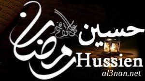 صور-اسم-حسين-،خلفيات-لاسم-حسين-،-رمزيات-لاسم-حسين_00193-300x168 صور اسم حسين خلفيات اسم حسين، رمزيات اسم حسين