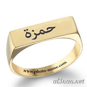 صور-اسم-حمزة،-خلفيات-اسم-حمزة-رمزيات-اسم-حمزة_00451 صور اسم حمزة ، خلفيات اسم حمزة ، رمزيات اسم حمزة