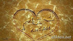 صور-اسم-ختام-خلفيات-اسم-ختام-رمزيات-اسم-ختام_00070-300x169 صور اسم ختام ، خلفيات اسم ختام ، رمزيات اسم ختام