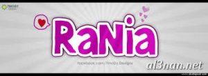 صور-اسم-رانيا-،-خلفيات-اسم-رانيا،رمزيات-اسم-رانيا_00009-300x110 صور اسم رانيا ، خلفيات اسم رانيا ، رمزيات اسم رانيا