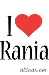 صور-اسم-رانيا-،-خلفيات-اسم-رانيا،رمزيات-اسم-رانيا_00017-198x300 صور اسم رانيا ، خلفيات اسم رانيا ، رمزيات اسم رانيا
