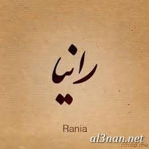 صور-اسم-رانيا-،-خلفيات-اسم-رانيا،رمزيات-اسم-رانيا_00027 صور اسم رانيا ، خلفيات اسم رانيا ، رمزيات اسم رانيا