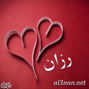 صور-اسم-رزان-خلفيات-اسم-رزان-رمزيات-اسم-رزان_00125 صور اسم رزان , خلفيات اسم رزان , رمزيات اسم رزان