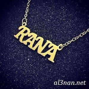 صور-اسم-رنا،-خلفيات-اسم-رنا-رمزيات-اسم-رنا_00590 صور اسم رنا ،خلفيات اسم رنا ،رمزيات اسم رنا