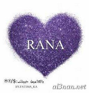 صور-اسم-رنا،-خلفيات-اسم-رنا-رمزيات-اسم-رنا_00609-286x300 صور اسم رنا ،خلفيات اسم رنا ،رمزيات اسم رنا