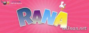 صور-اسم-رنا،-خلفيات-اسم-رنا-رمزيات-اسم-رنا_00617-300x111 صور اسم رنا ،خلفيات اسم رنا ،رمزيات اسم رنا