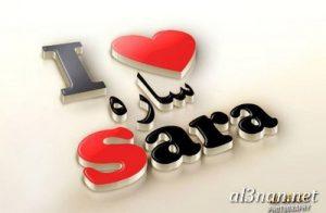 صور-اسم-سارة-،خلفيات-لاسم-سارة-،رمزيات-لاسم-ساره_00236-300x196 صور اسم سارة خلفيات اسم سارة، رمزيات اسم سارة