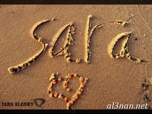 صور-اسم-سارة-،خلفيات-لاسم-سارة-،رمزيات-لاسم-ساره_00239-300x225 صور اسم سارة خلفيات اسم سارة، رمزيات اسم سارة