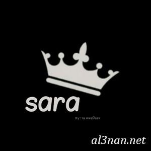 صور-اسم-سارة-،خلفيات-لاسم-سارة-،رمزيات-لاسم-ساره_00251 صور اسم سارة خلفيات اسم سارة، رمزيات اسم سارة