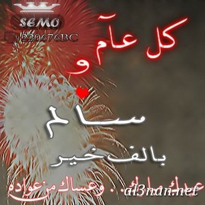 صور-اسم-سالم،-خلفيات-اسم-سالم-رمزيات-اسم-سالم_00648 صور اسم سالم ،خلفيات اسم سالم ،رمزيات اسم سالم