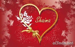 صور-اسم-شيماء،-خلفيات-لاسم-شيماء،رمزيات-لاسم-شيماء_00088-300x188 صور اسم شيماء ، خلفيات اسم شيماء ، رمزيات اسم شيماء