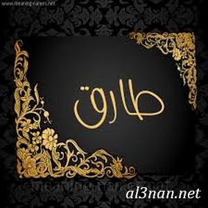 صور-اسم-طارق،-خلفيات-اسم-طارق-رمزيات-اسم-طارق_00348 صور اسم طارق،خلفيات اسم طارق ،رمزيات اسم طارق
