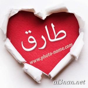 صور-اسم-طارق،-خلفيات-اسم-طارق-رمزيات-اسم-طارق_00351-1 صور اسم طارق،خلفيات اسم طارق ،رمزيات اسم طارق