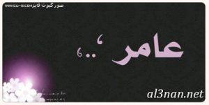 صور-اسم-عامر،-خلفيات-اسم-عامر-رمزيات-اسم-عامر_00372-300x152 صور اسم عامر ،خلفيات اسم عامر ،رمزيات اسم عامر