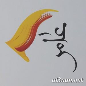 صور-اسم-عامر،-خلفيات-اسم-عامر-رمزيات-اسم-عامر_00389 صور اسم عامر ،خلفيات اسم عامر ،رمزيات اسم عامر