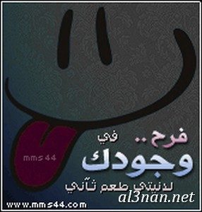 صور-اسم-فرح-خلفيات-اسم-فرح-رمزيات-اسم-فرح_00446-286x300 صور اسم فرح , خلفيات اسم فرح , رمزيات اسم فرح