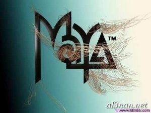 صور-اسم-مايا-خلفيات-اسم-مايا-رمزيات-اسم-مايا_00201-300x225 صور اسم مايا ، خلفيات اسم مايا ، رمزيات اسم مايا