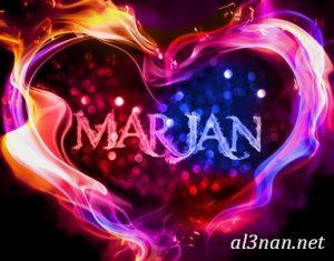 صور-اسم-مرجان-،خلفيات-لاسم-مرجان-،-رمزيات-لاسم-مرجان_00243-300x235 صور اسم مرجان،خلفيات اسم مرجان،رمزيات اسم مرجان