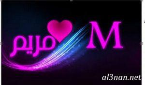 صور-اسم-مرريم،خلفيات-لاسم-مريم-،رمزيات-لاسم-مريم_00203-300x177 صور اسم مريم ، خلفيات اسم مريم ، رمزيات اسم مريم