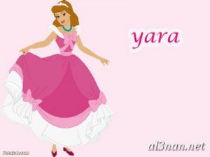 صور-اسم-يارا-خلفيات-اسم-يارا-رمزيات-اسم-يارا_00430-300x225 صور اسم يارا ، خلفيات اسم يارا ، رمزيات اسم يارا