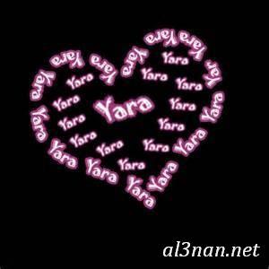 صور-اسم-يارا-خلفيات-اسم-يارا-رمزيات-اسم-يارا_00443 صور اسم يارا ، خلفيات اسم يارا ، رمزيات اسم يارا