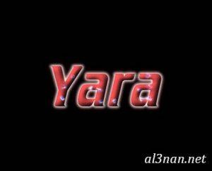 صور-اسم-يارا-خلفيات-اسم-يارا-رمزيات-اسم-يارا_00445-300x241 صور اسم يارا ، خلفيات اسم يارا ، رمزيات اسم يارا