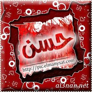 صور-لاسم-حسن،-خلفيات-لاسم-حسن-،-رمزيات،-لاسم-حسن_00414 صور اسم حسن, خلفيات اسم حسن , رمزيات اسم حسن
